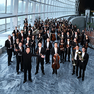 China's National Center for the Performing Arts Orchestra